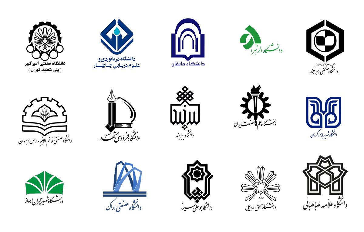 لوگو دانشگاهها و مراکز آموزشی ایران