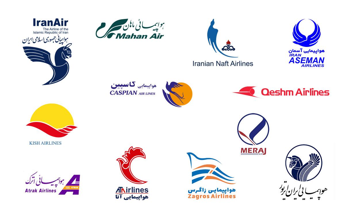 لوگو شرکتهای هواپیمایی ایرانی