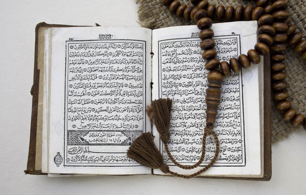 تصاویر آرشیوی نماز و دعا