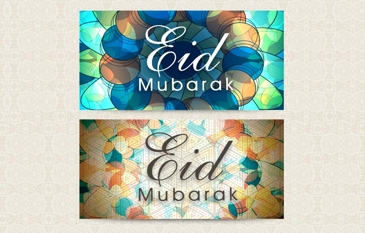 قالب آماده تبریک عید - رایگان