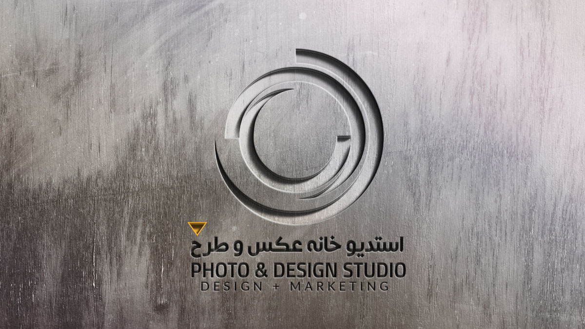 راهنمای سفارش عکاسی صنعتی و تبلیغاتی