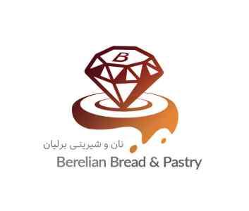 نان و شیرینی برلیـان