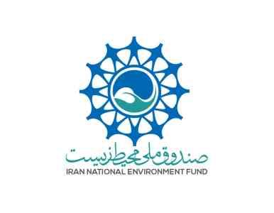 صندوق ملی محیط زیست