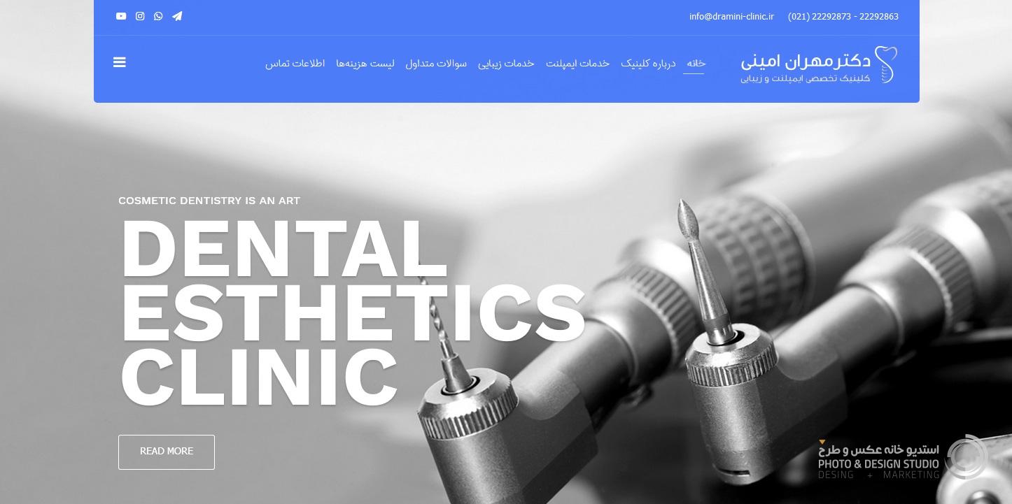 طراحی,وب,سایت,وب سایت,صفحات,قالب,داینامیک,پویا,تارنما,طراحی سایت