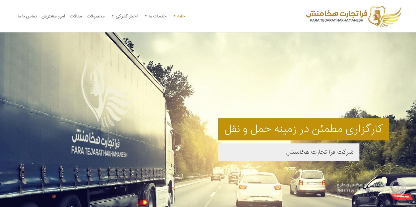web, site, website, design, responsive, programming, designer, webpage, marketing, advertising