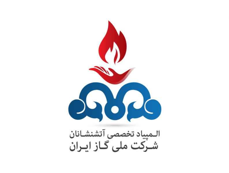 Gas Olympiad