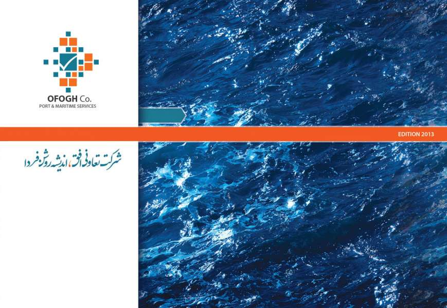 Catalog Design   Catalogue Design   Branding