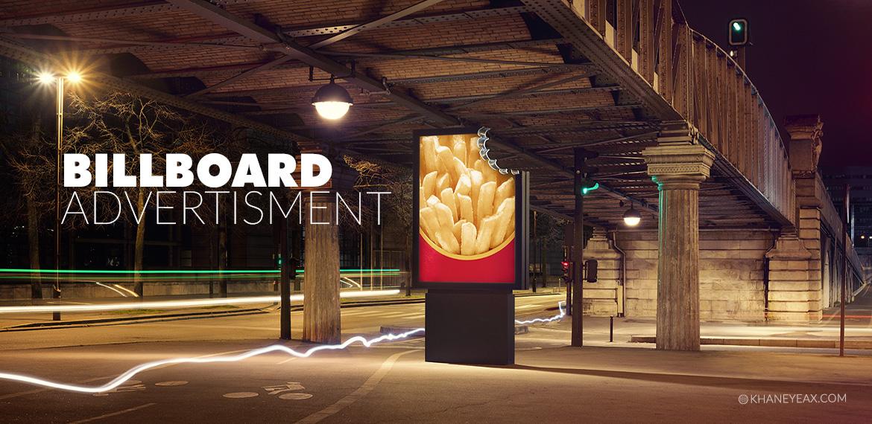 بیلبورد تبلیغاتی شهری