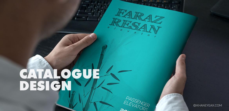 نمونه طراحی کاتالوگ حرفه ای