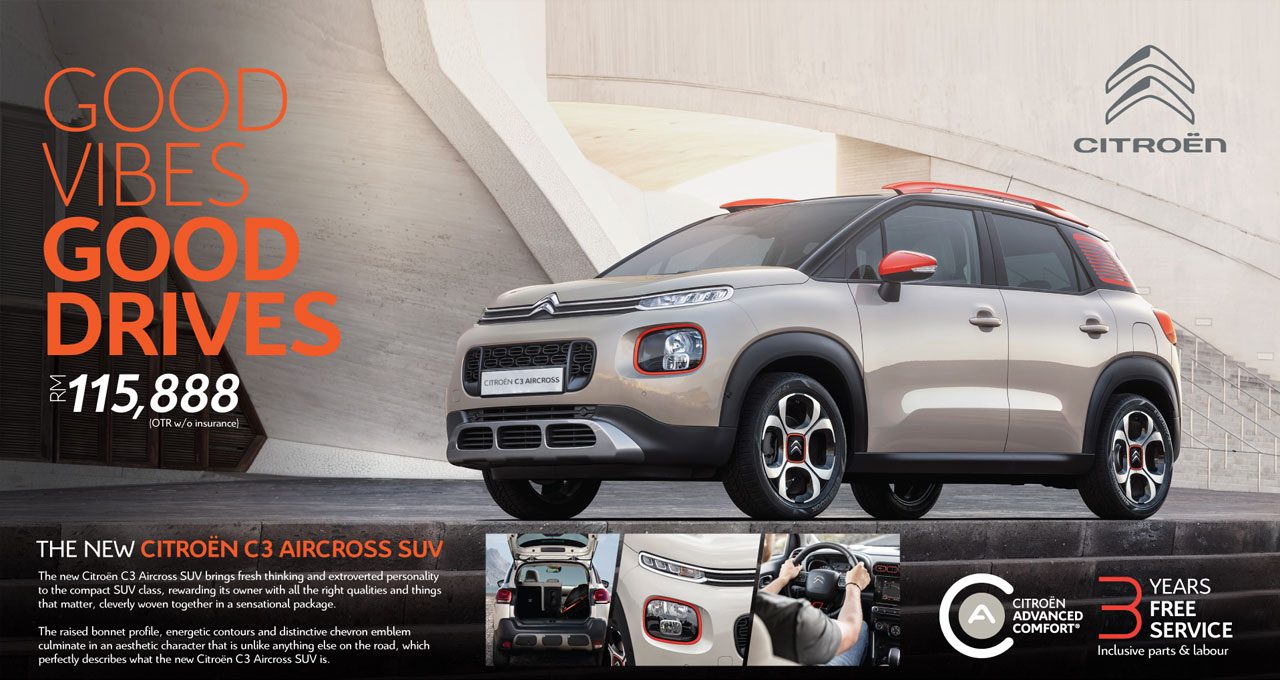 بررسی چند تیزر تبلیغاتی خودرو