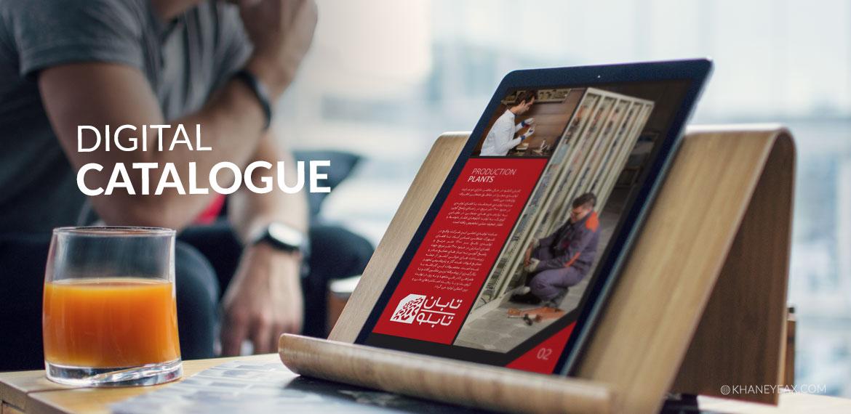 طراحی کاتالوگ دیجیتال