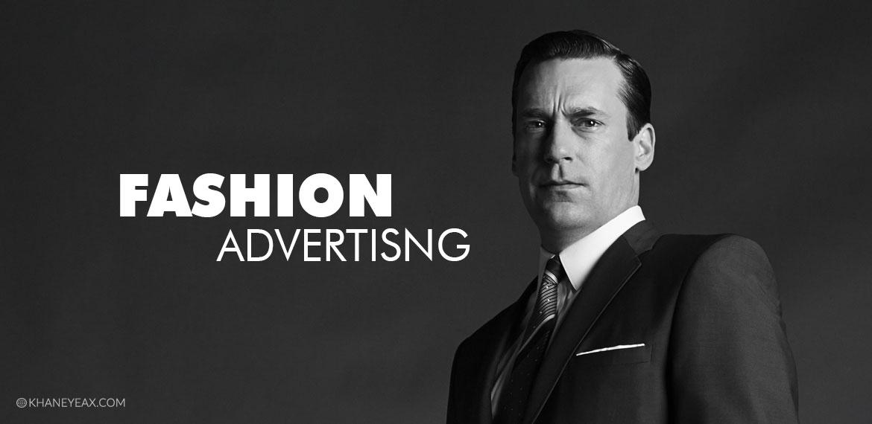 تکنیکها و راهکارهای تبلیغات پوشاک