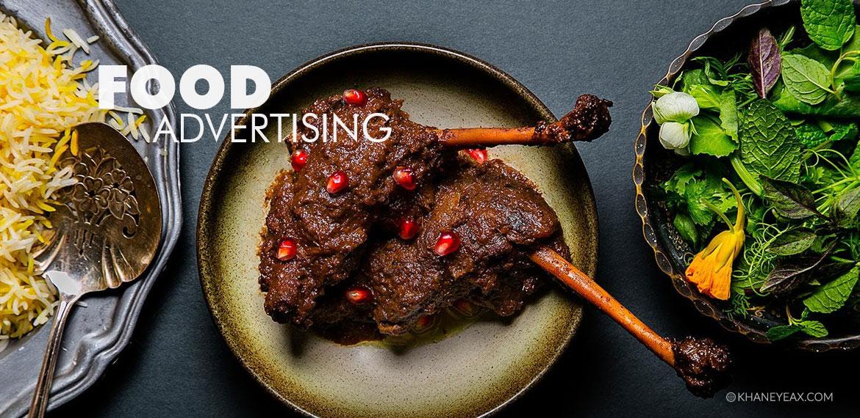 انتخاب بهترین روش تبلیغات مواد غذایی
