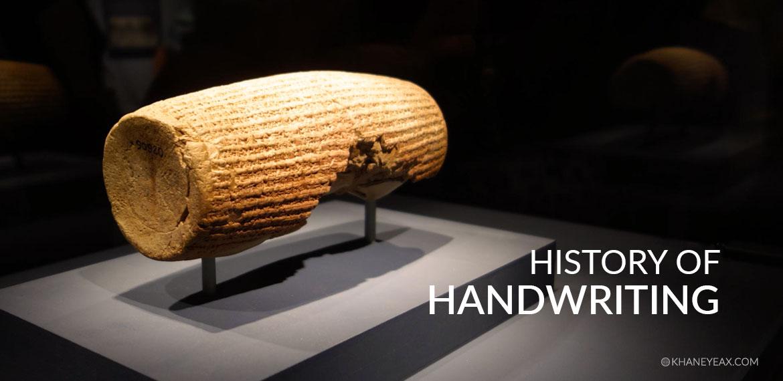 تاریخچه و چگونگی پیدایش خط یا دبیره