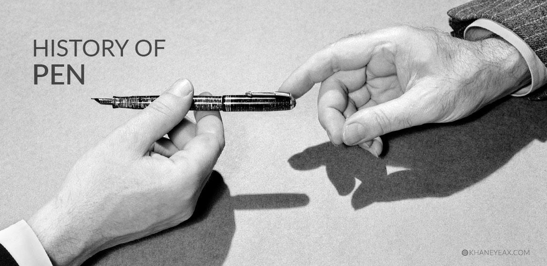 تاریخچه پیدایش قلم