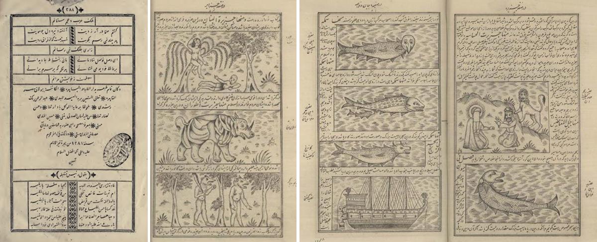 روند تحول لیتوگرافی در ایران و جهان