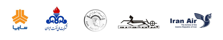 معروفترین لوگوهای ایران در ۴۰ سال گذشته