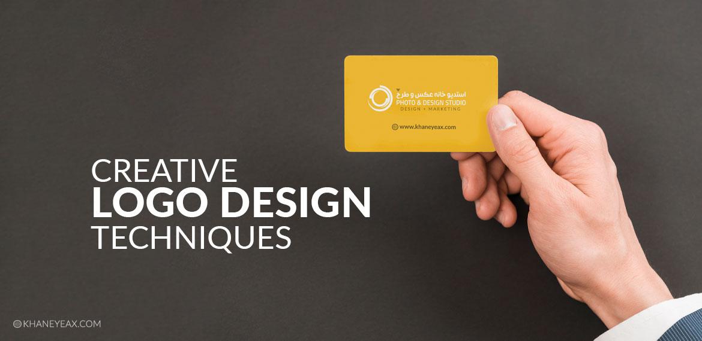 تکنیکهای طراحی لوگو خلاقانه و حرفهای