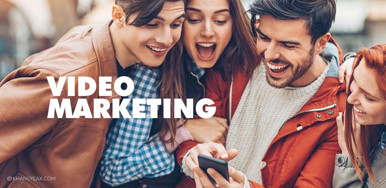 ویدئو مارکتینگ | Video Marketing چیست؟