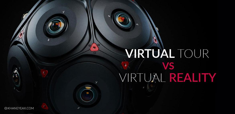 تفاوت واقعیت مجازی با ویدیوی 360 درجه