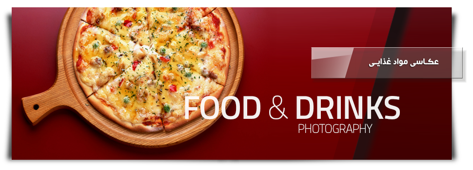 Foods Photography
