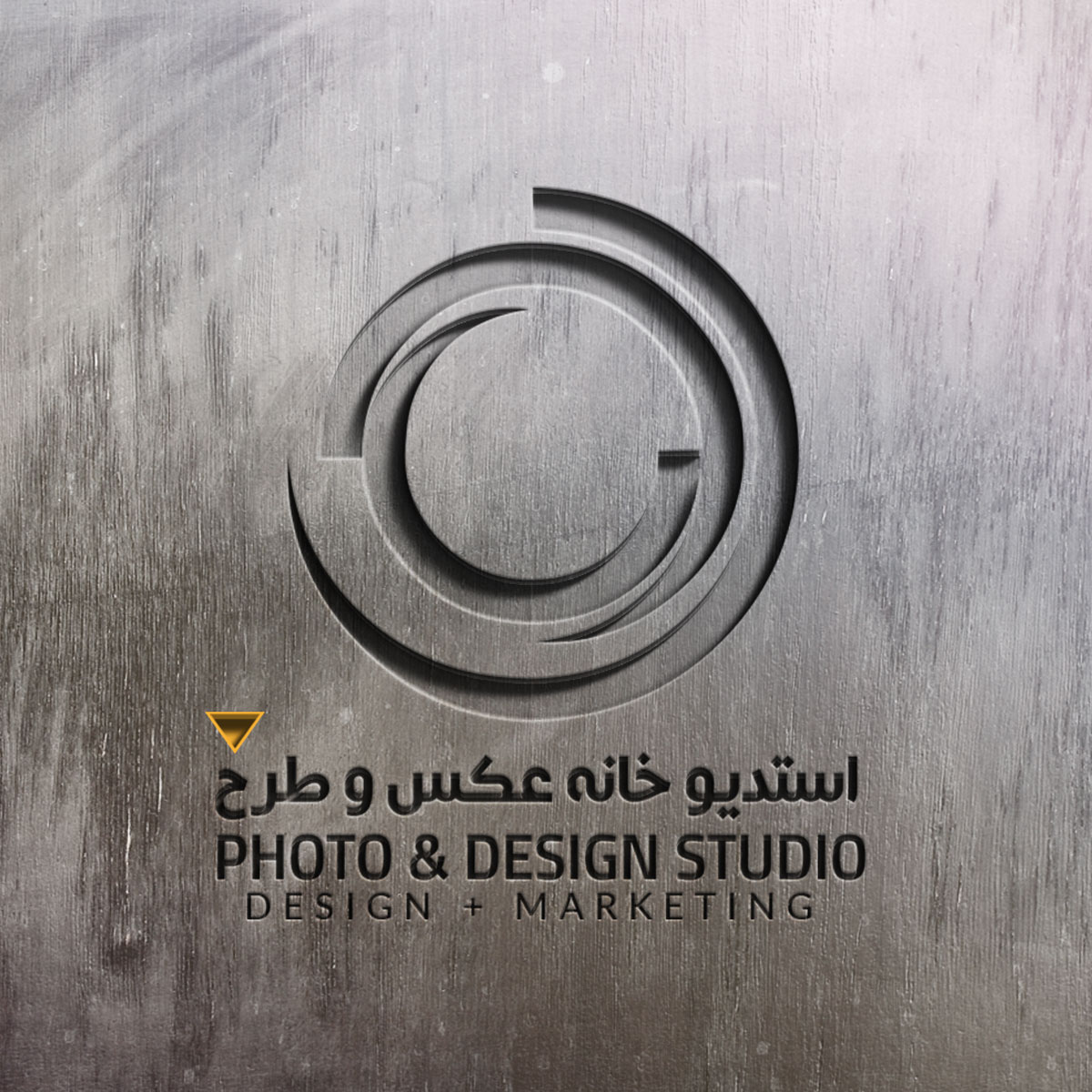 architectural, architecture, photography, interior, exterior, advertising, branding, marketing, commercial