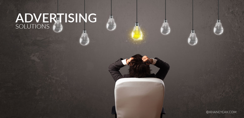 ایده پردازی و طراحی گرافیک تبلیغاتی